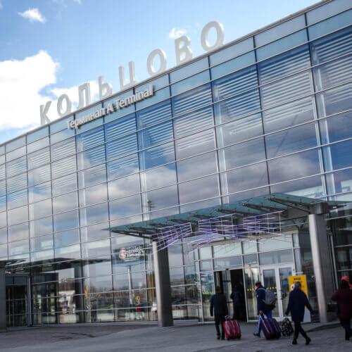 У аэропорта Екатеринбурга появиться новое имя?
