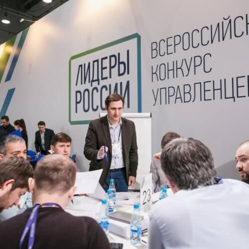 В команду наставников конкурса «Лидеры России» вошли известные российские управленцы