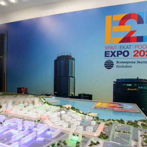 Евгений Куйвашев инициировал запуск сразу нескольких прорывных проектов, определяющих развитие региона на ближайшие годы