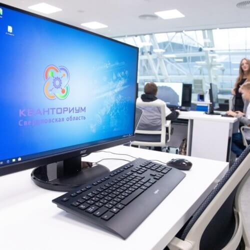 """Детский технопарк """"Кванториум"""" проведет открытые лекции в Ельцин центре"""