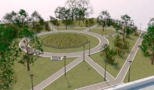 Парк в Шале облагородят на японский лад