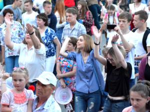 Программа празднования Дня молодежи в Шале