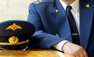 Информация о состоянии законности в Шалинском районе за первое полугодие 2019 года
