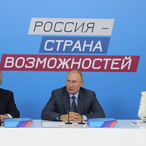 Под председательством Владимира Путина состоялось заседание наблюдательного совета АНО «Россия – страна возможностей»