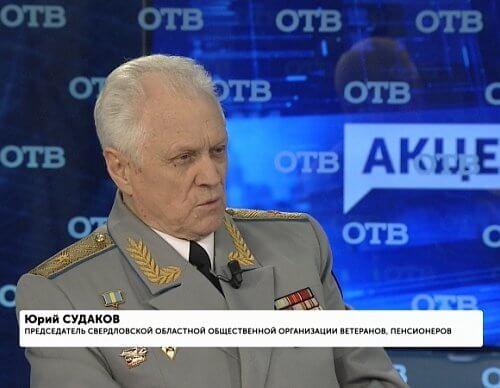 Свердловские ветераны поддержали поправки к Конституции РФ