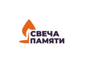 Свердловчане почтут память погибших в годы Великой Отечественной войны в День Памяти и скорби 22 июня