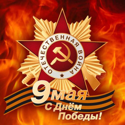Поздравление губернатора Свердловской области Е.В. Куйвашева