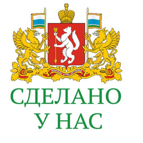 Евгений Куйвашев договорился с руководством торговой сети «Магнит» об обеспечении уральцев доступными местными товарами
