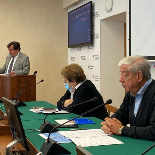 На старте избирательной кампании эксперты обсудили политическую конкурентность на современных выборах