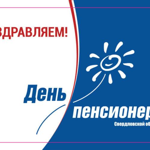 «Пятерочка» признала сбой в активации карточек для пенсионеров на Урале