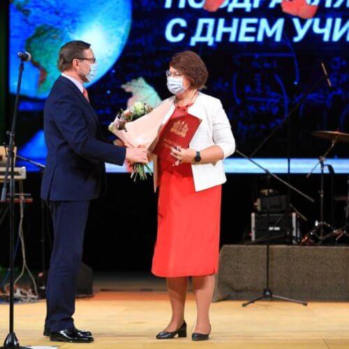 Уральских педагогов поздравили с профессиональным праздником