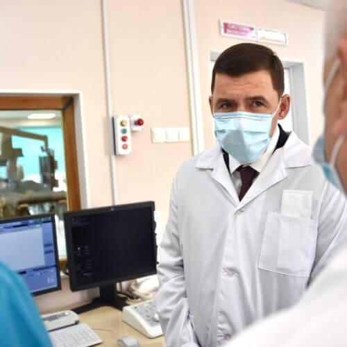 Евгений Куйвашев заручился поддержкой ученых отделения медицинских наук РАН в реализации программы «Общественное здоровье уральцев»